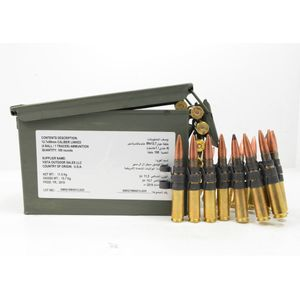 Federal 50 BMG M33/M17 4:1 Ball and Tracer Linked Ammo Can - 200rds