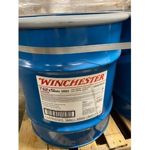 Winchester 7.62x51 149 Grain M80 FMJ 7500 Rounds 2790 FPS LAKE CITY